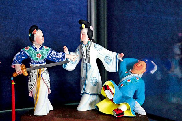 Beijing Dough Figurines Souvenir