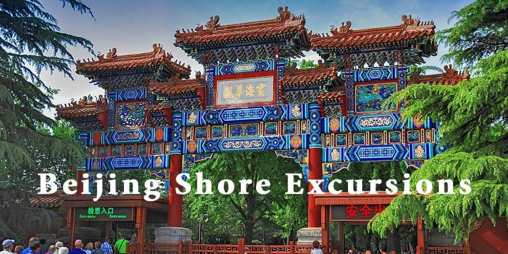 Beijing Shore Excursions
