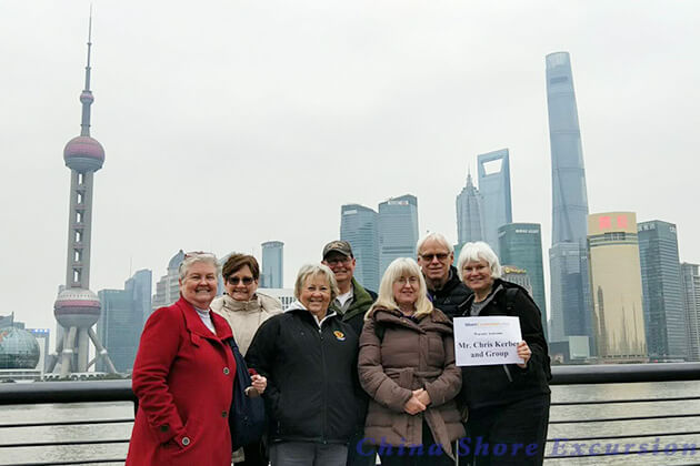 China Shore Excursion