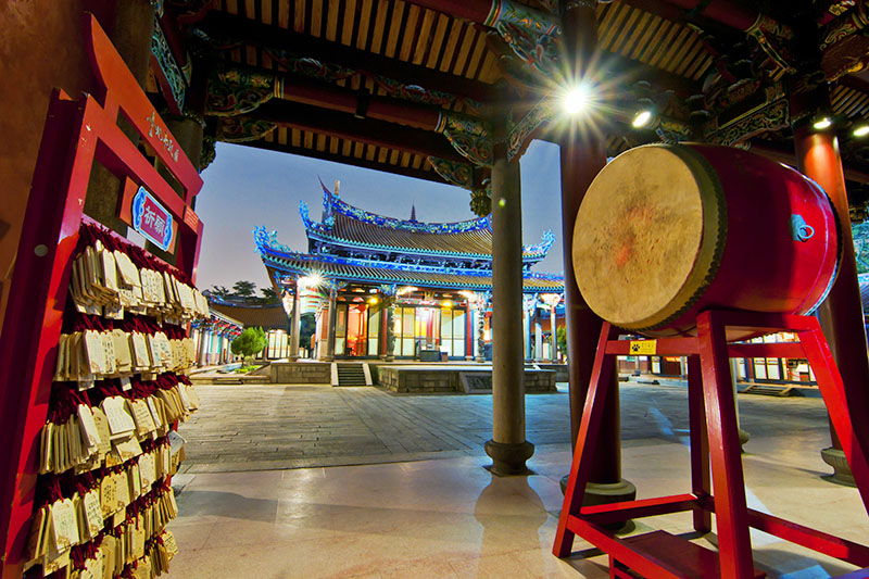 Confucius Temple Taiwan Shore Excursions