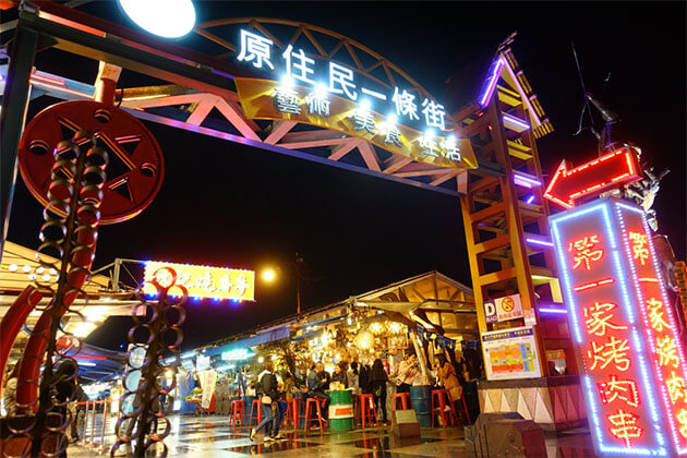 Dongdamen Night Market Hualien Shore Excursions