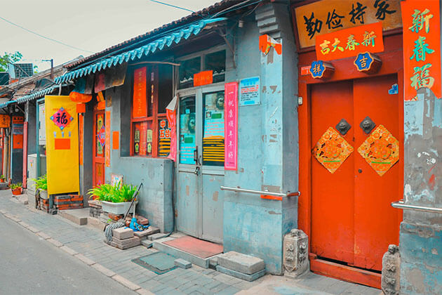 Hutong in Beijing Shore Excursions