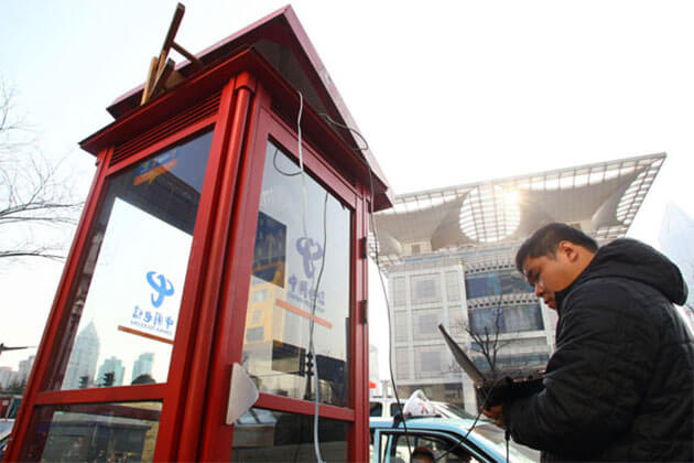 Phone Booth in China
