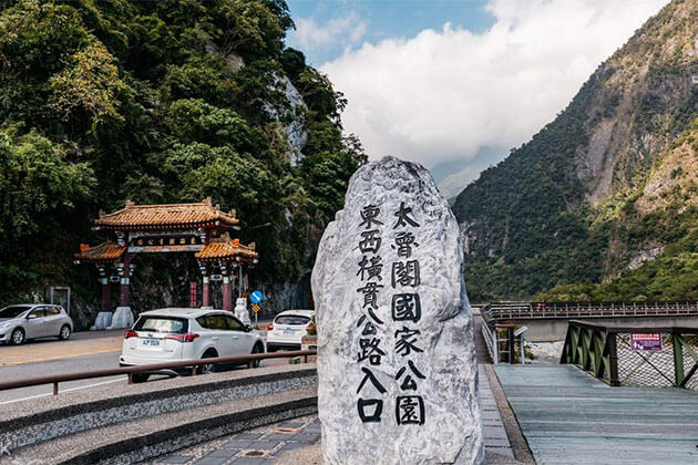 Taroko National Park Hualien Shore Excursions