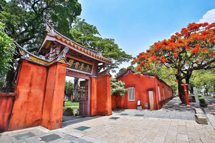 The Old Kaohsiung Shore Excursions