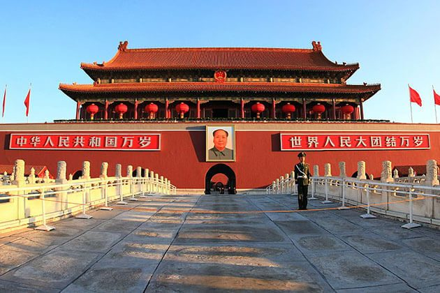 Tiananmen Square in Beijing Shore Excursions